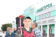 Краевой поисковый отряд «Алтай»