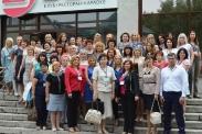 Межрегиональное семинар-совещание Росреестра