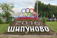 Финальный этап 38-й летней Олимпиады сельских спортсменов Алтайского края_1