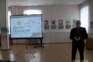 Презентация Книги Памяти_1