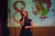 Концерт «Весна, любовь и вдохновенье»