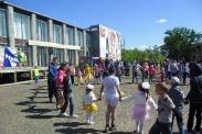 День защиты детей «Ура! Каникулы!»