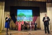 Районный конкурс творческих семей «Семейный калейдоскоп»
