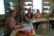 В районной детской библиотеке состоялся «круглый стол»