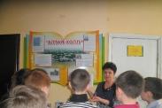 Директор библиотеки В.И.Крыжановская рассказала ребятам о «Книге памяти»