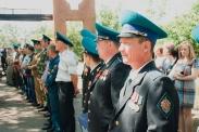 Пограничникам всех поколений Табунского района_4