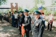 Торжественное открытие памятного знака «Пограничникам всех поколений Табунского района»