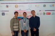 VIII Всероссийский слет сельской молодежи