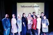 Марафон «Соседи» в Волчихинском и Михайловском районах