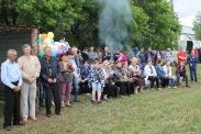 110-лет с. Новороссийка