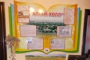 Новости библиотек - Выставка