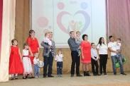 Форум молодых семей_12