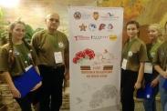 Молодые патриоты – сила Сибири